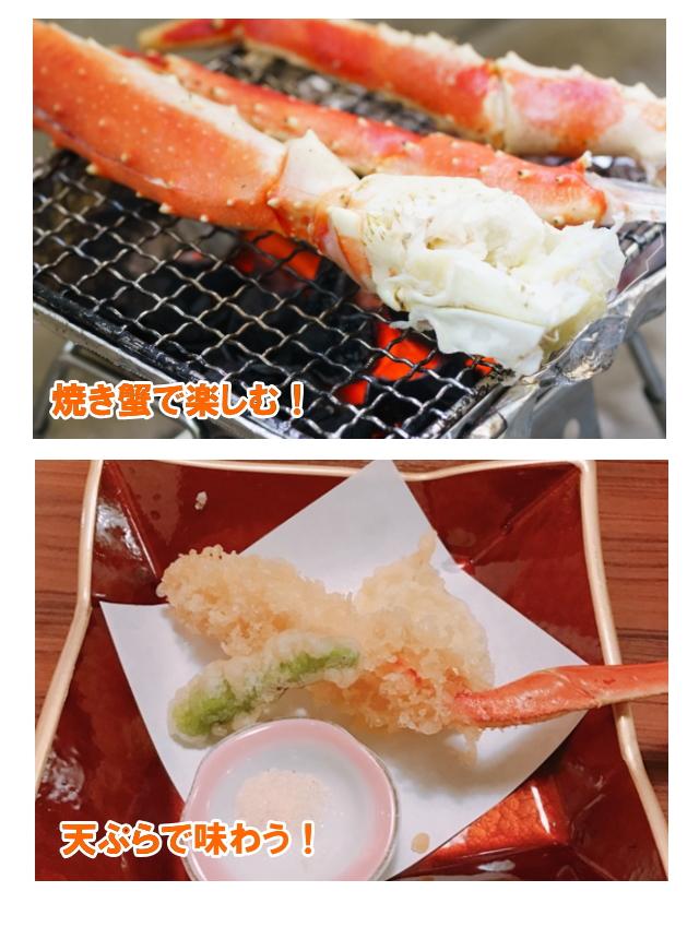 19zuwai_cook