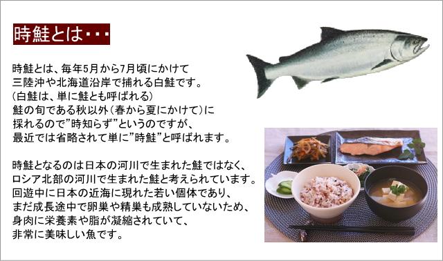 tokisake-towa